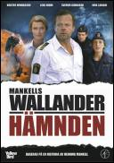WallanderHämnden