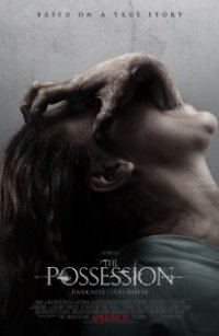 The Possession 2012 - Discshop